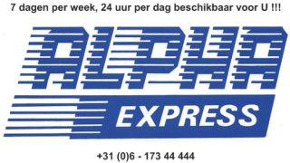 Impression Alpha Express